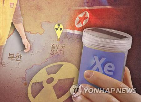 """원안위 """"제논 13차례 검출, 북한 핵실험과 연관"""""""