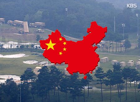 """산업부, """"10월 WTO 회의서 중국 '사드 보복' 철회 재촉구 방침"""""""