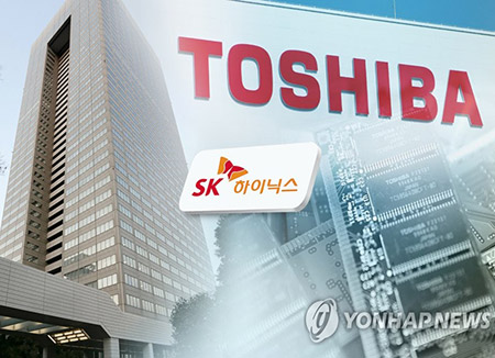 Kyodo: Toshiba Signs Memorandum to Accelerate Sale Talks with Consortium