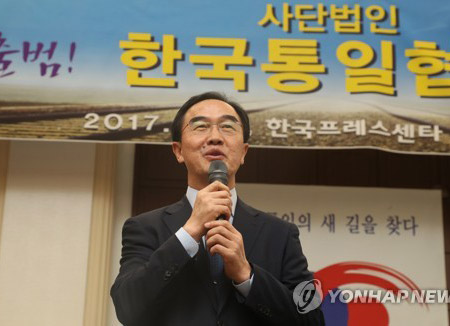"""조명균 통일장관 """"남북관계 깜깜…하나하나 풀어가면 길 열릴것"""""""