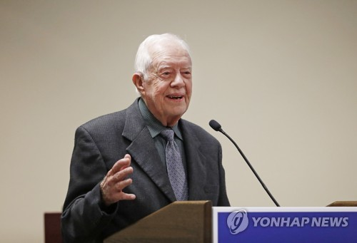 Former President Jimmy Carter critical of Trump's foreign policy in speech