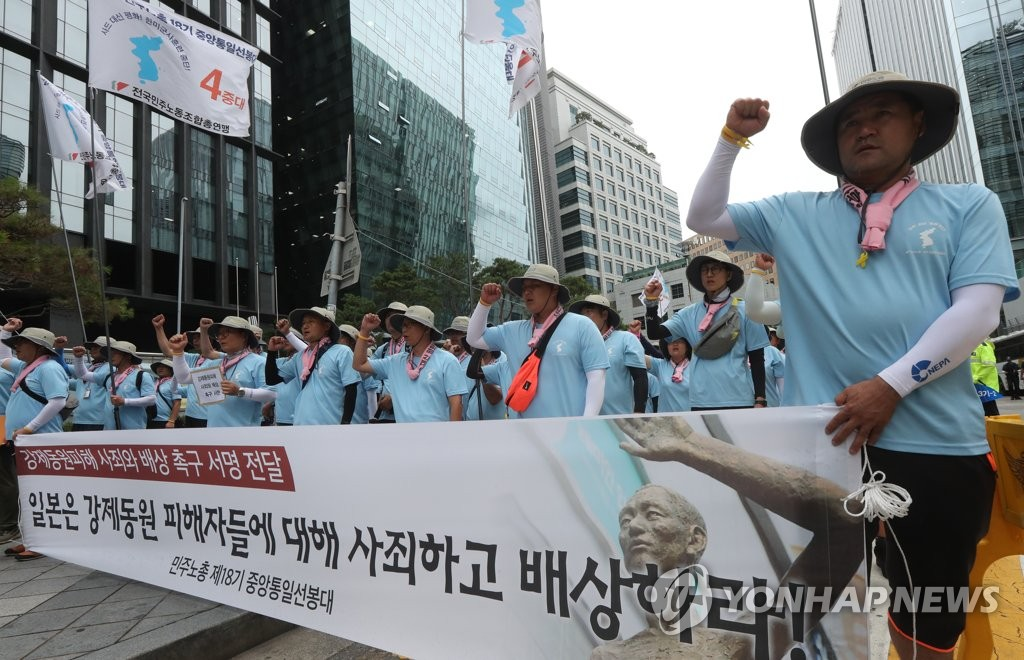 Korean Forced Labor Victims to File Suit Against 17 Japanese Firms