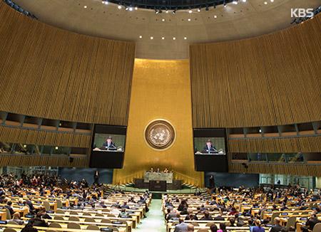 제72차 유엔총회 개막…유엔 대북결의 이후 '북핵 외교' 각축장
