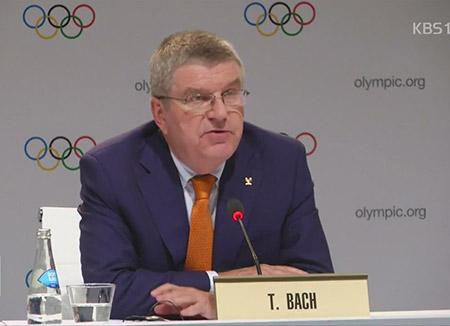 """IOC 위원장 """"북한 문제 평창 올림픽에 위협 안돼"""""""