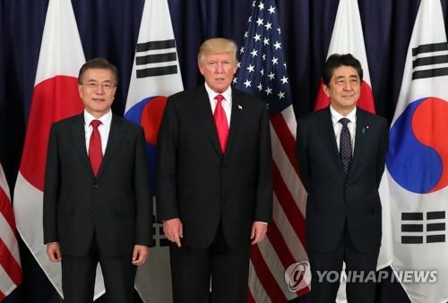 Diskussionen über trilaterales Spitzentreffen mit USA und Japan in Gang