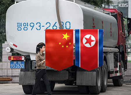 Yomiuri: US Considers Sanctions on Chinese Oil Exporters to N. Korea