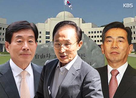 La Fiscalía investiga la lista negra de artistas del Gobierno de LeeMB