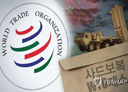 Seoul Hints No Action against China at WTO Amid N. Korea Issue