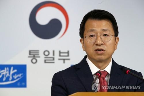 S. Korea Seeks Humanitarian Assistance to North
