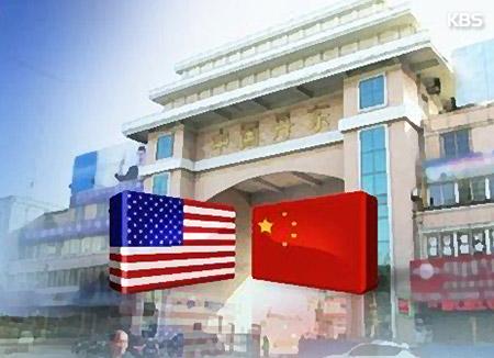 米 中国の12の銀行制裁か