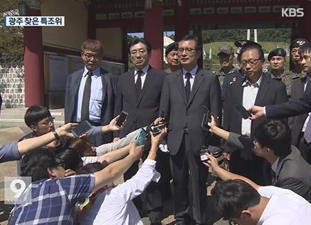 """5·18 특조위, """"교도소 암매장 의혹도 조사 가능"""""""
