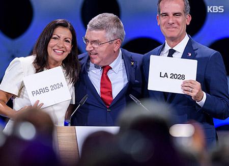 IOC, 2024년. 2028년 올림픽 개최지 파리,LA 확정