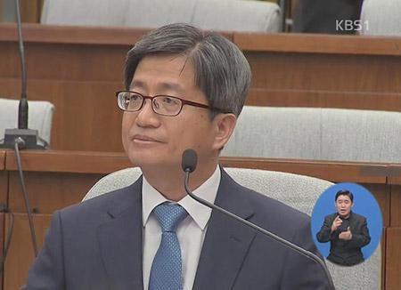 김명수 청문회, 군 동성애 답변 회피 공방