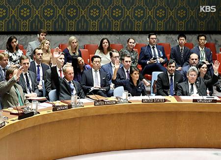 政府 安保理の新しい対北韓制裁に着手