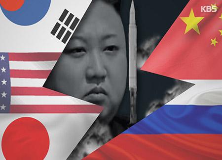 """북한 """"제재, 썩은 그물보다 못해…믿을 것은 핵무력뿐"""""""