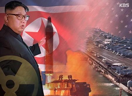 """""""미국 의회, 핵미사일 탑재 잠수함 아태지역 재배치 방안 검토"""""""