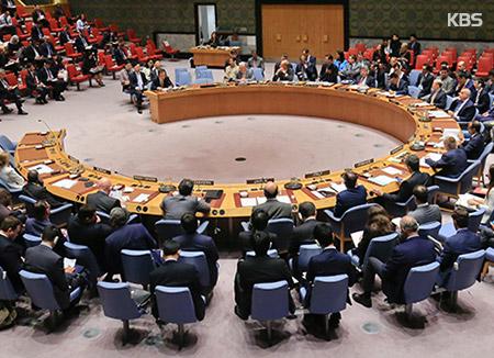 VOA: China und Russland berichten UNO fristgemäß über Umsetzung von Nordkorea-Sanktionen