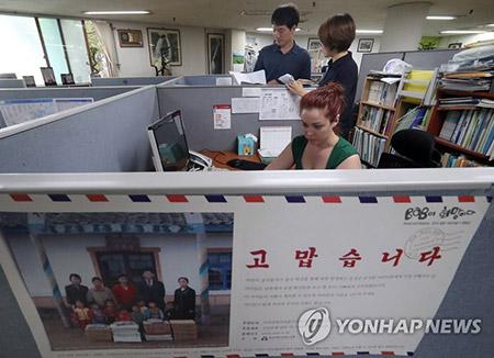 韓国政府 国際機関通じた北韓支援検討
