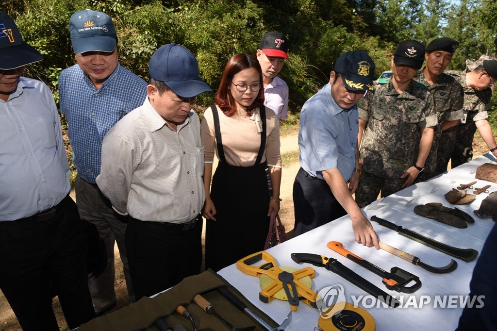 Seoul Transfers War Dead Excavation Expertise to Vietnam
