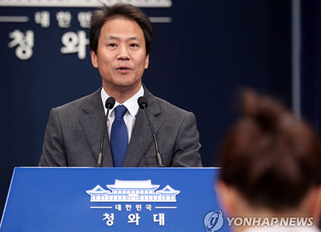 Top Office Apologizes for Personnel Appointment Controversy