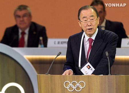Trotz Raketentests: IOC hält Winterspiele für sicher