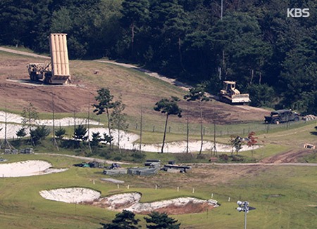 USFK: Maximum Detection Range of THAAD Radar in S. Korea 1,000 km