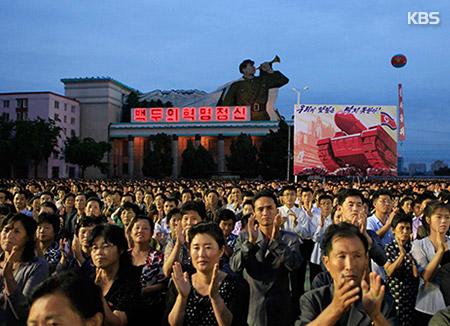 كوريا الشمالية تؤكد على ضرورة الاكتفاء الذاتي إزاء العقوبات الدولية