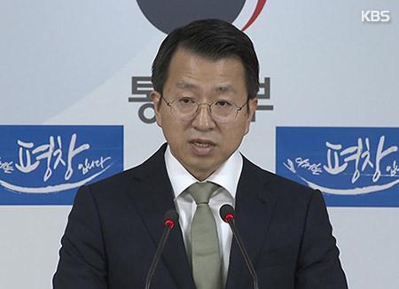 Pour Séoul, l'aide humanitaire et les sanctions sont deux choses distinctes