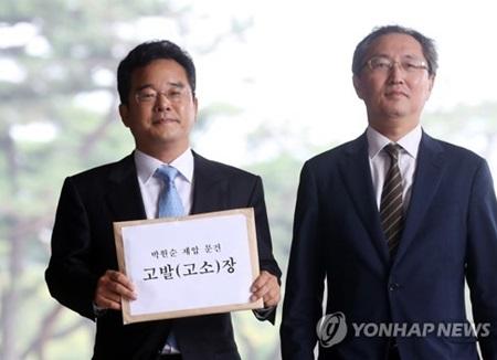 朴元淳ソウル市長が李明博元大統領を告訴 国家情報院が名誉毀損