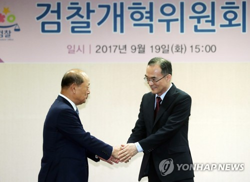 Top Prosecutor Vows to Accept Reform Suggestions as People's Will