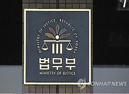 El Gobierno creará un organismo estatal para investigar a altos funcionarios