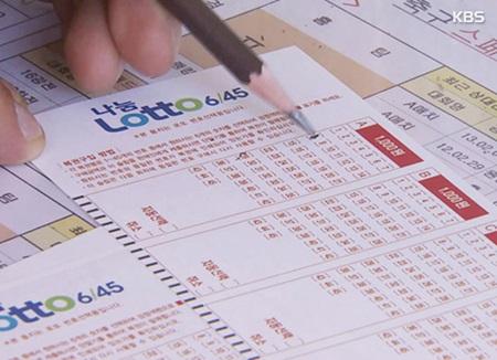 В прошлом году в РК выросли продажи лотерейных билетов