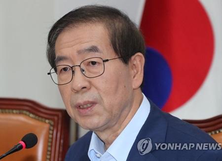 El alcalde de Seúl demandará al ex presidente LeeMB