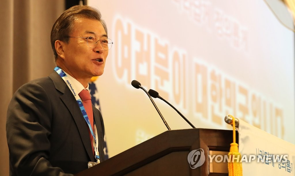 Moon to go ahead with $8 million aid to North