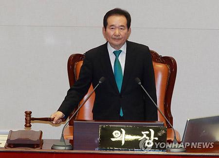 Parlament stimmt Ernennung von Chef des Obersten Gerichtshofs zu