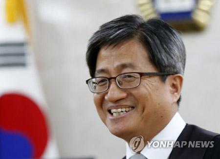 Национальное собрание РК утвердило Ким Мён Су в должности председателя Верховного суда