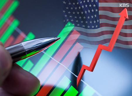 米緊縮財政の本格化 韓国の家計負債が懸念