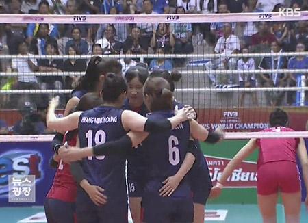 バレーボール女子世界選手権 南北対戦で韓国勝利