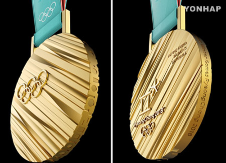 See the Newly Revealed 2018 Olympic Medals