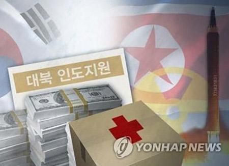 韓国政府 北韓に800万ドルの人道支援へ