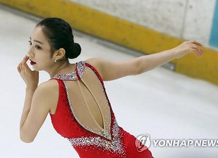 S. Korean Figure Skater Finishes Fourth at Ondrej Nepela Trophy