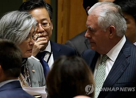 Cancilleres de Corea del Sur y EEUU se reúnen tras el comunicado de Kim Jong Un