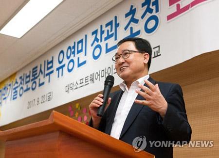 """과기장관 """"평창올림픽서 첫서비스 5G 상용화하면 큰 변화 예상"""""""