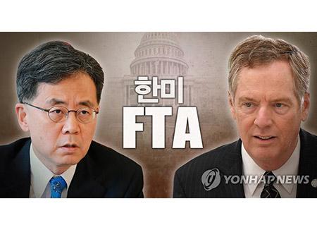 Korea schlägt USA zweite Verhandlungen über Freihandelspakt vor