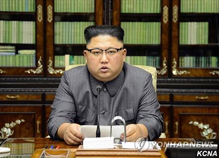 Pyongyang amenaza con medidas de máximo nivel por la nueva sanción estadounidense