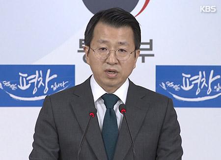 Reunificación insta a Corea del Norte a detener los actos de provocación