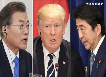Séoul et Washington se préoccupent des rapports déformés des medias japonais