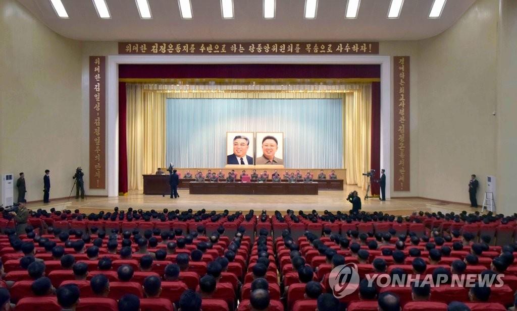北韓で反米総決起集会 内部結束強化か