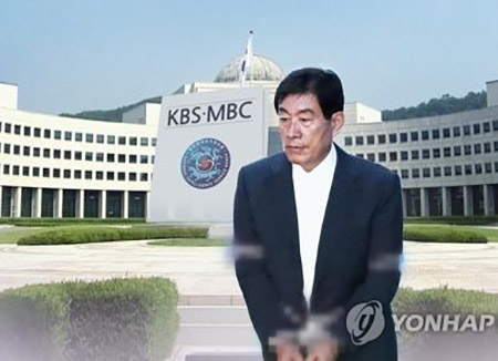 Prosecution to Summon Ex-NIS Chief over Online Smear Campaign