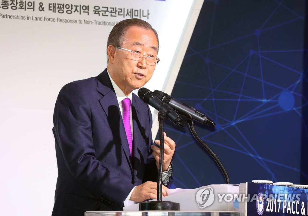 Ex-UN Chief Ban to Lead Institute on Sustainable Development